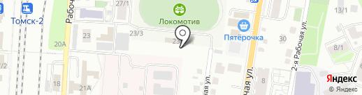 Локомотив на карте Томска