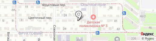 О`Студия на карте Томска