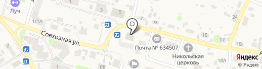 Нотариус Пашина О.А. на карте Зональной станции