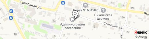 Нотариус Калинина Е.В. на карте Зональной станции