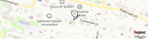 Дом культуры на карте Зональной станции