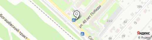 Центр страхования и оформления купли-продажи автомобилей на карте Зональной станции