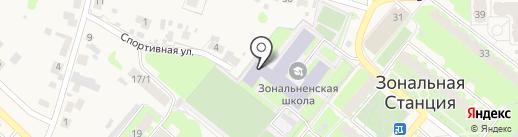 Детская школа искусств на карте Зональной станции