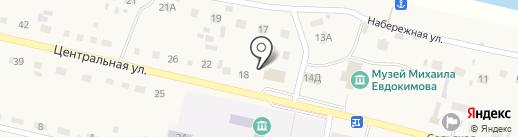 Банкомат, Сбербанк, ПАО на карте Верха-Обского