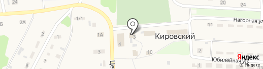 Берёзка на карте Кировского