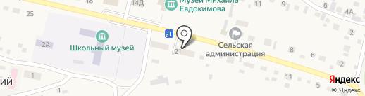 Алексеевский на карте Верха-Обского