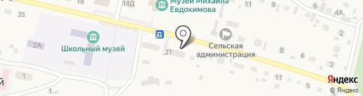 Почтовое отделение на карте Верха-Обского