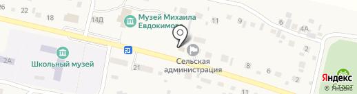 Верх-Обское ЖКХ на карте Верха-Обского