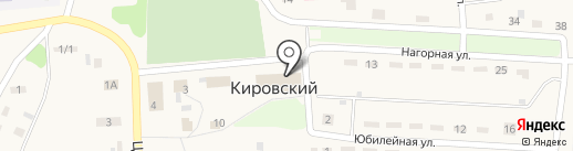 Кировская сельская библиотека им. Валерии Губиной на карте Кировского
