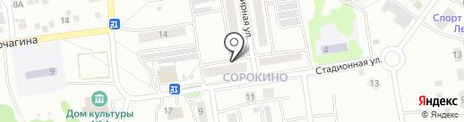 Хмельновъ на карте Бийска