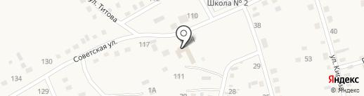 Смоленская центральная районная больница на карте Смоленского