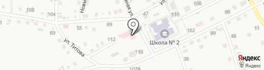 Поликлиника на карте Смоленского