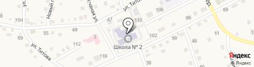 Средняя общеобразовательная школа №2 на карте Смоленского