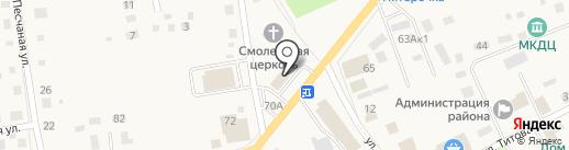Общественная приемная помощника депутата Бийской городской думы Шадринцева А.М. на карте Смоленского