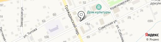 Гелиос на карте Смоленского
