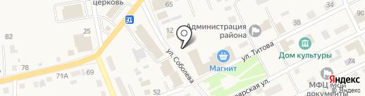 Связь на карте Смоленского