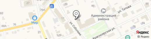 Мастерская по ремонту обуви и часов на карте Смоленского