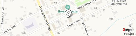 Любаша на карте Смоленского