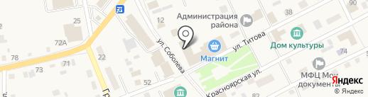 ГТРК Алтай на карте Смоленского