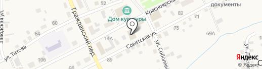 Совкомбанк на карте Смоленского