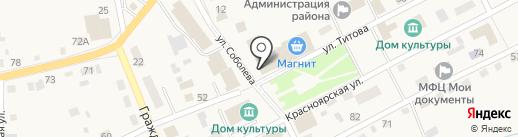 Бордо на карте Смоленского