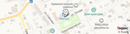 Фотоцентр на карте Смоленского