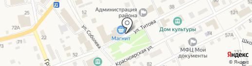 Сытное удовольствие на карте Смоленского