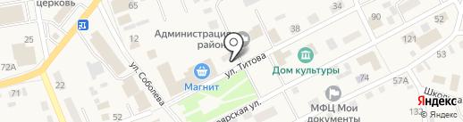 Травы Алтая на карте Смоленского