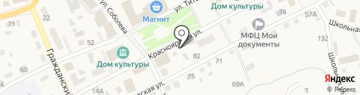 Магазин канцтоваров на карте Смоленского