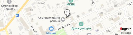 Администрация Смоленского района на карте Смоленского