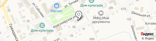Сервисный центр на карте Смоленского