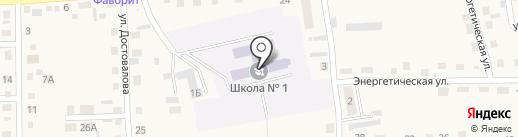 Средняя общеобразовательная школа №1 на карте Смоленского
