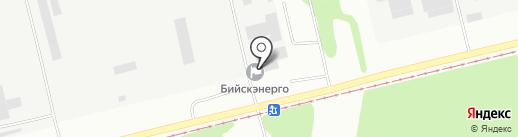 Бийскэнерго на карте Бийска