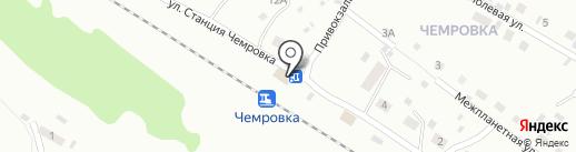 Алтайское агентство фирменного транспортного обслуживания на карте Бийска