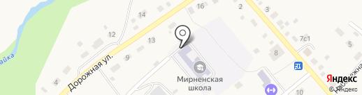 Мирненская средняя общеобразовательная школа на карте Мирного