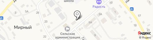 Почтовое отделение на карте Мирного