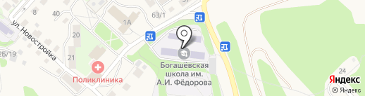 Лидер на карте Богашёво