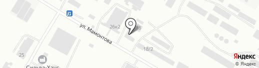 АлтайРегионСнаб на карте Бийска