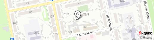 Мастерская на карте Бийска