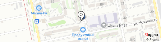 Магазин одежды для всей семьи на карте Бийска