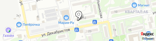 Рита Лайф на карте Бийска