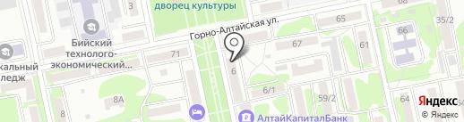 Комиссионный магазин на карте Бийска