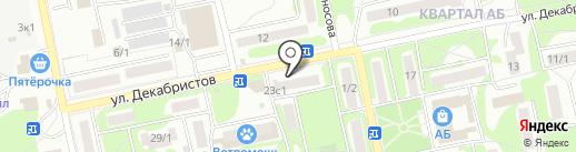 Церковная лавка на карте Бийска