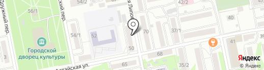 Madelon на карте Бийска