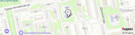 Феникс на карте Бийска