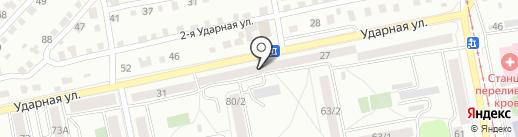 Фарма ГРОШЪ на карте Бийска