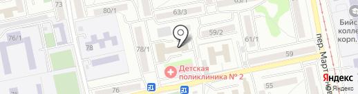 Щербинина Т.И. на карте Бийска