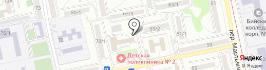 Бухгалтерия Малого Бизнеса на карте Бийска