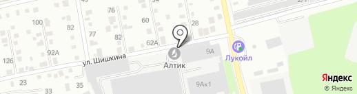 Алтик, ЗАО на карте Бийска