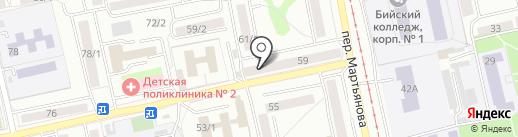 МастерОК на карте Бийска